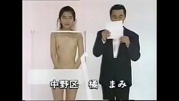 japan sex trm vng Jezz christ and keiran lee